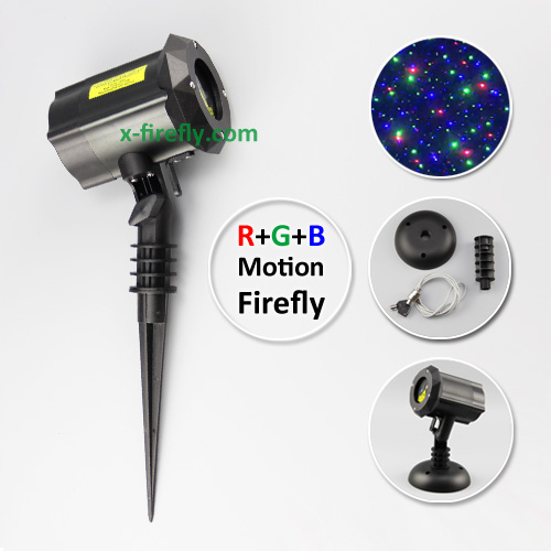 garden laser light RGB motion